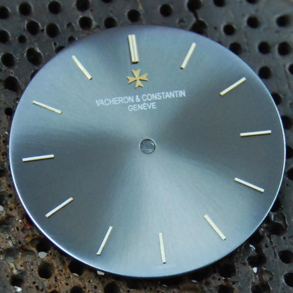 Esfera Vacheron & Constantin. Restauracion esfera reloj azul.
